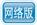 阅览最新一期中文导报周报网络版