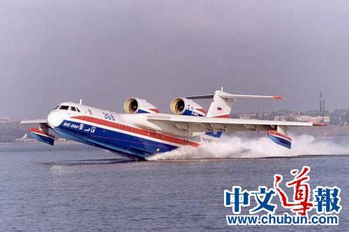 俄组建两栖飞机航空大队