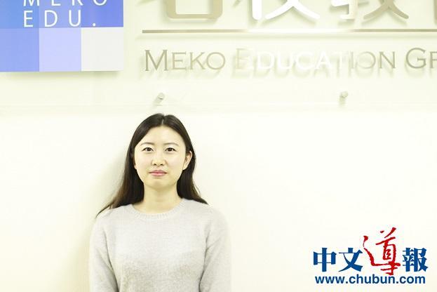 杨    杰:塾的老师传递正能量