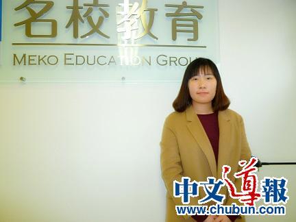汪佳琳:考学信息让人生目标清晰