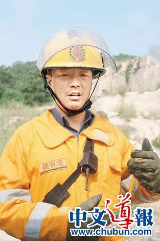 王喜发错炮抨击无线高层
