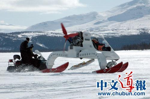 英推出冰上概念车时速最高135公里