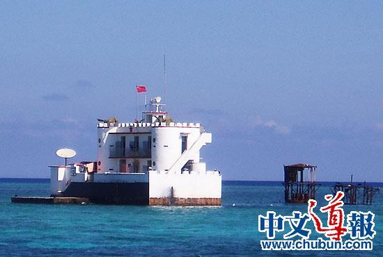 解原参谋长建议在南沙济礁建机场