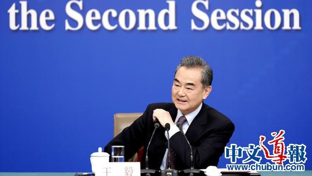 """王毅就""""中国外交政策和对外关系""""答记者问文字实录"""