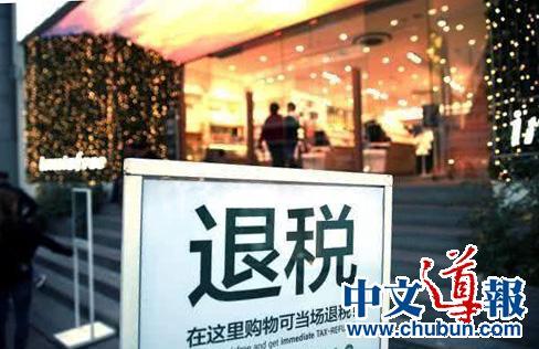 中国人代购消停 日本百货店明暗两分