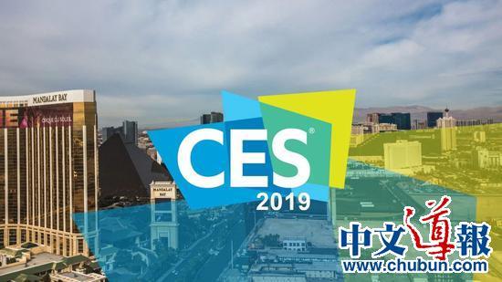 2019年CES上的新兴趋势:5G、AI、奇特设计