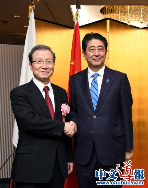 为在任期最长的中国驻日大使点赞