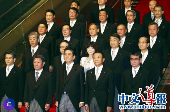 """第4次安倍改造内阁被讥为""""关门前大甩卖内阁"""":在野党各种唱衰不断"""