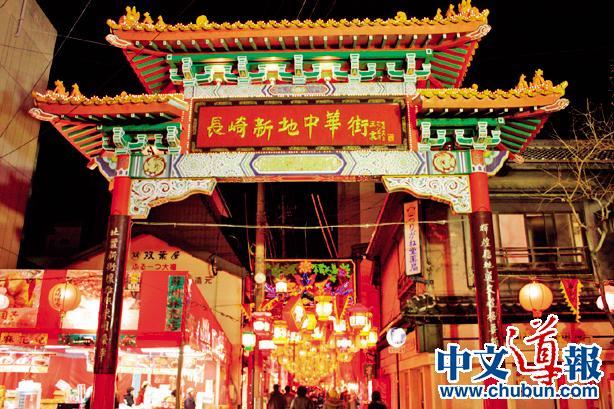 长崎灯笼节:千灯万盏装点欢乐春节