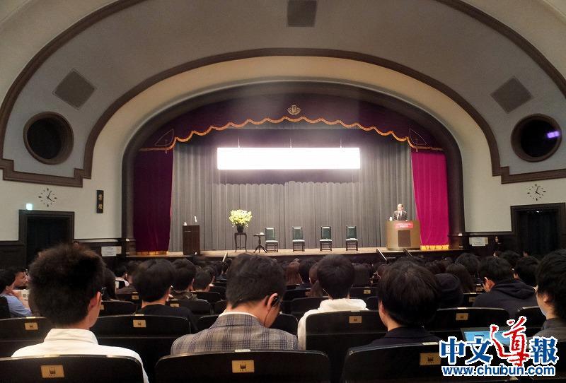 马云现身早稻田大学对话青年创业者