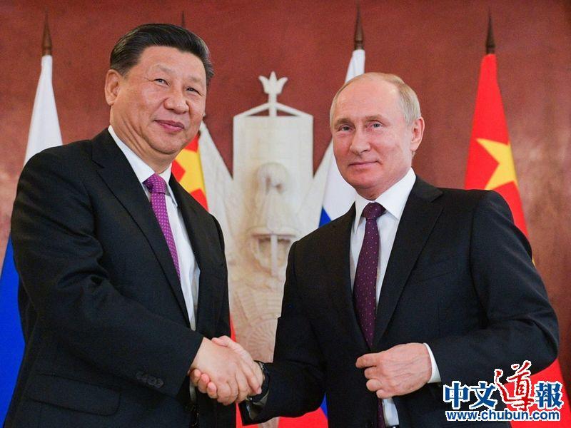 从毛泽东到习近平:中俄关系70年的历史教训