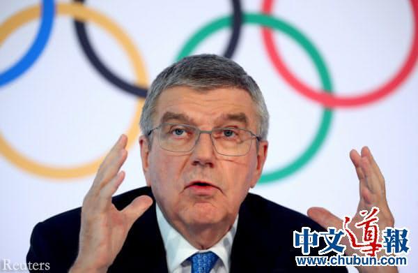 国际奥委会主席巴赫:2021年若无法举行东京奥运会只得取消