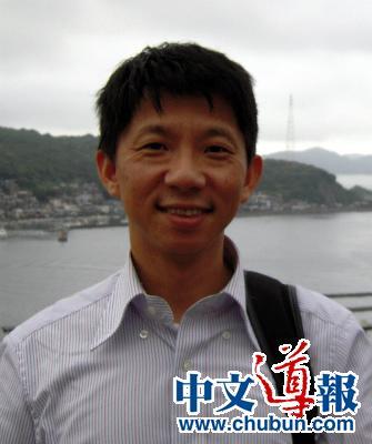 廖赤阳:中文导报是日华社会的历史见证