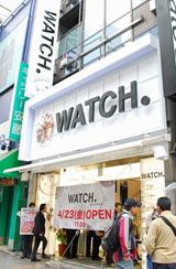 乐购思(LAOX)转守为攻 日本最大级手表专卖店开业