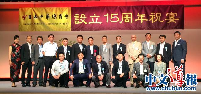 华商经济论坛 总商会成立15周年祝宴(组图)
