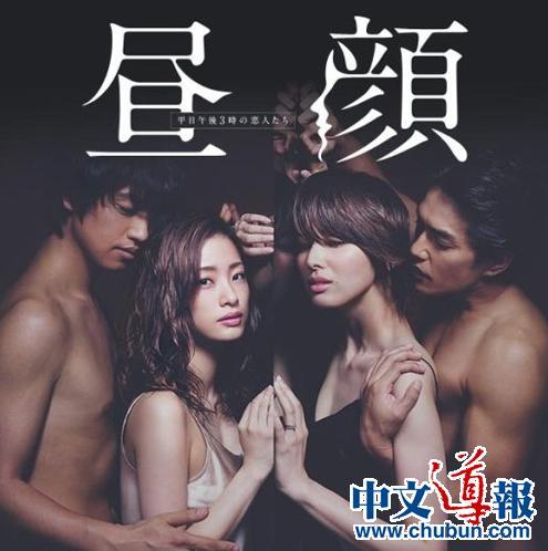 两性专家:中国女人少有日本主妇出轨的胆量(图)