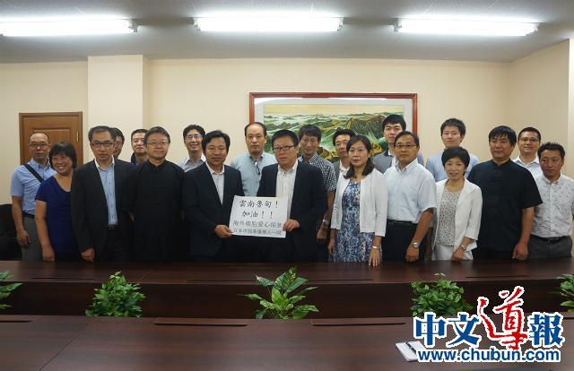 日本中部华侨华人踊跃募捐支援云南鲁甸灾区(组图)