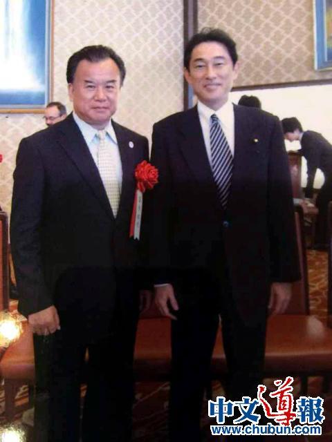 """旅日演出家程波获 """"外务大臣表彰""""(组图)"""