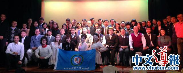 全日本中国人博士协会歌舞演讲辞旧迎新(组图)