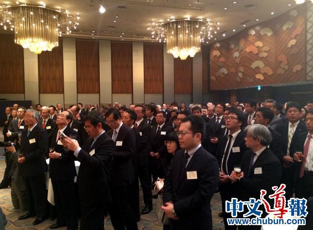 程永华大使出席日中经济界新年会
