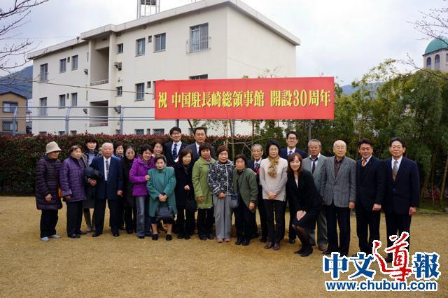 中国驻长崎总领馆植树仪式纪念建馆30周年(组图)