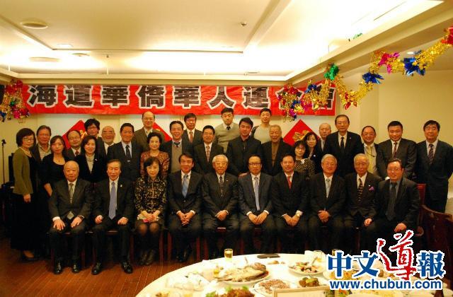 北海道华侨华人联合会举办新春晚会(组图)