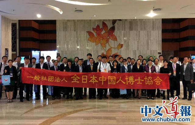 留日博士团赴深圳寻求发展新机遇(组图)