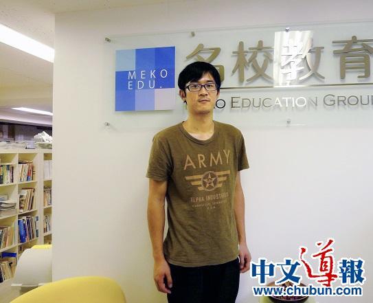 李玮豪:学习是人生的修行