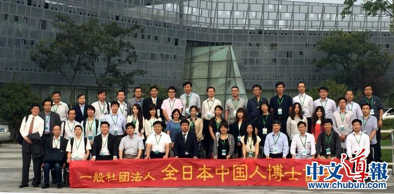 留日博士团访南京寻求发展新机遇
