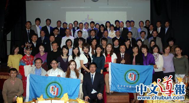 全日本中国人博士协会欢聚迎新(组图)