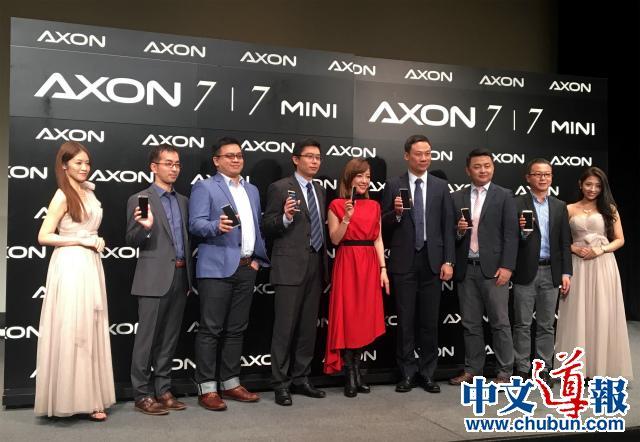 中兴旗舰型智能手机AXON7惊艳日本