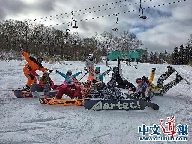 日本华人滑雪联盟钟情安比高原粉雪天堂