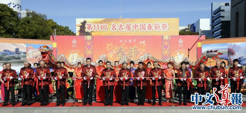 名古屋中国春节祭开拓创新大放光彩