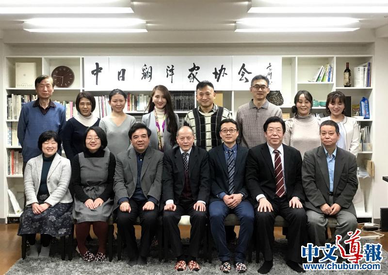 中日翻译家协会学术交流庆周年