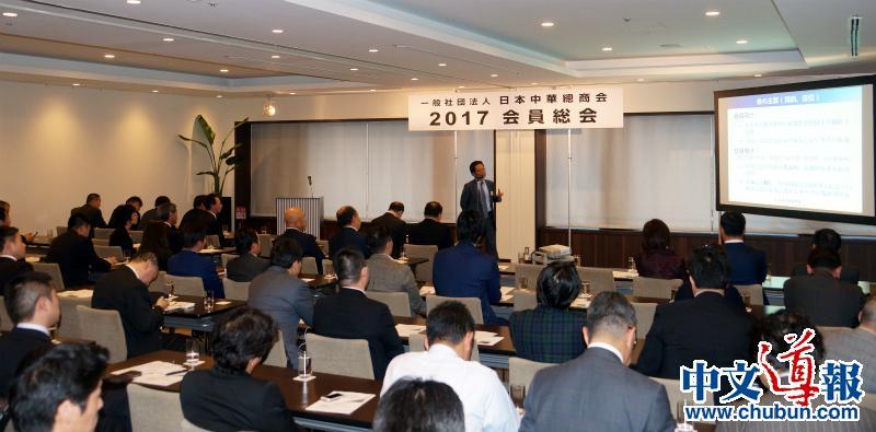 中华总商会年度总会:扩展规模提升品牌