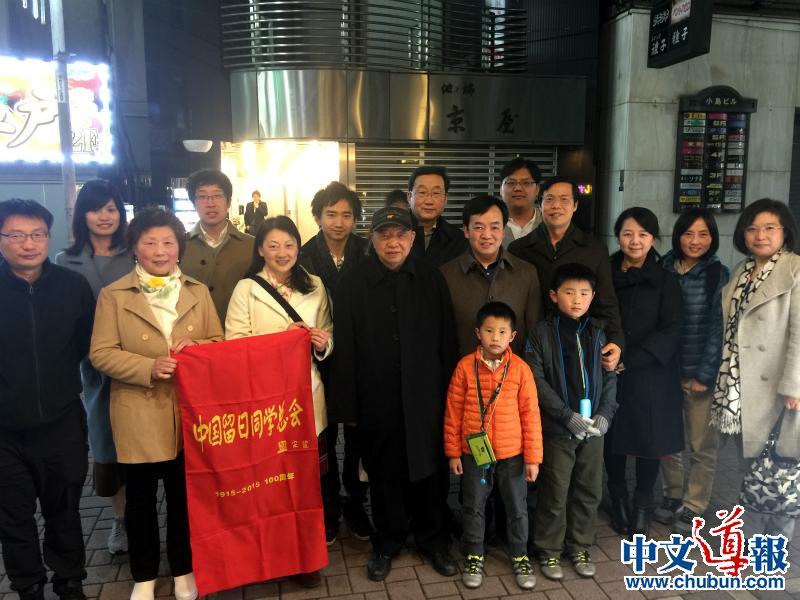 中国留日同学总会举行赏樱恳亲会