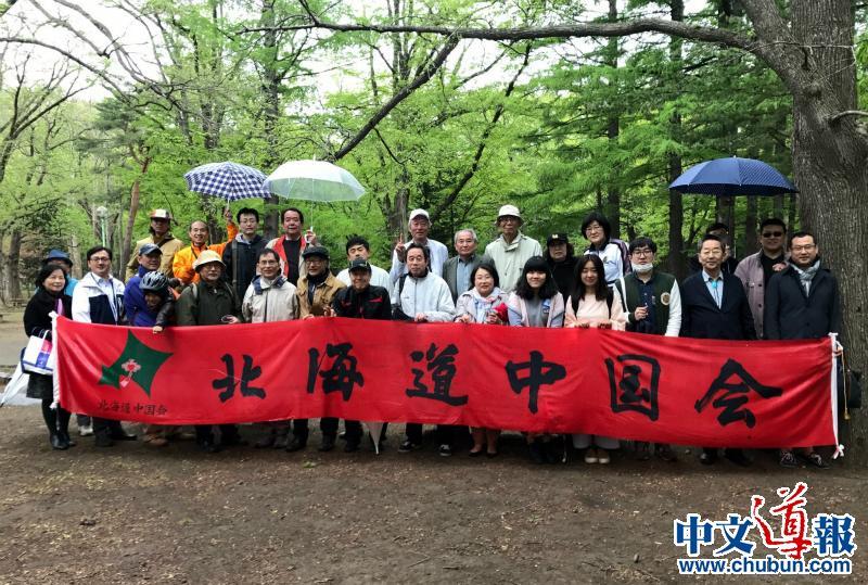 北海道中国会友好赏樱大会支援留学生