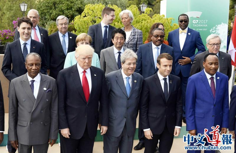 日本和稀泥:G7峰会裂痕深刻