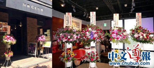 东南大学日本校友会举办成立招待会