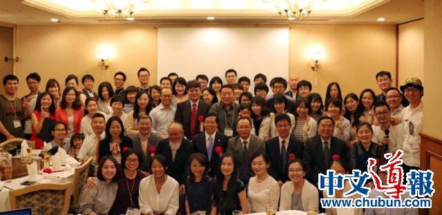 西安外国语大学日本校友会成立获祝贺