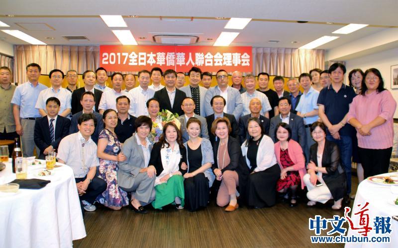 全华联成立第九届理事会:刘洪友当选新会长