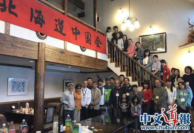 北海道中国会举办海边烧烤中日交流会