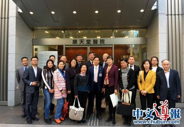 中国脑血管病医师团访问顺天堂