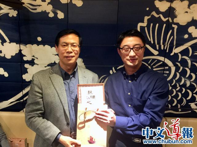留日学人与上海科协访日团恳谈