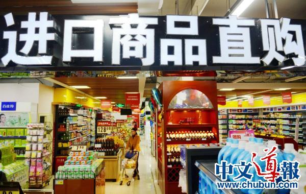 中国再降关税:华人代购市场遭挤压