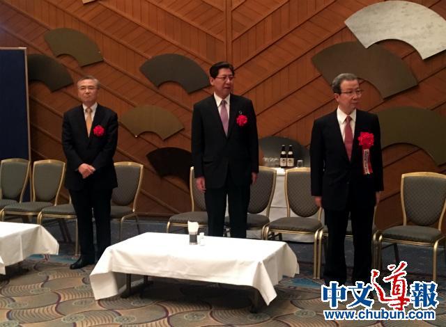 程永华大使出席2018年日中经济界新年会