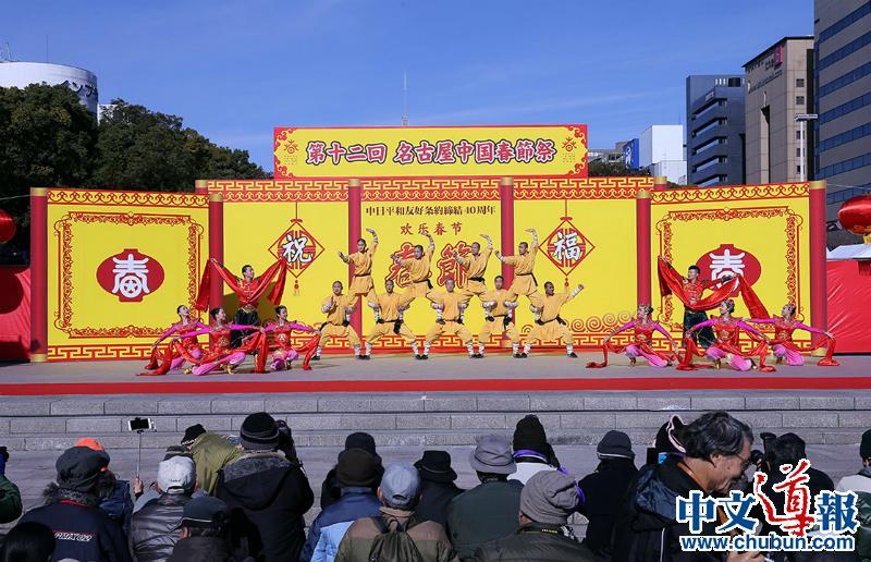 第12届名古屋中国春节祭再创辉煌