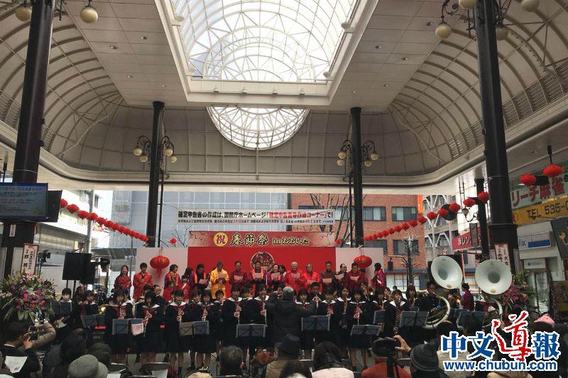 第五届大分春节祭:何振良总领事、村山前首相出席