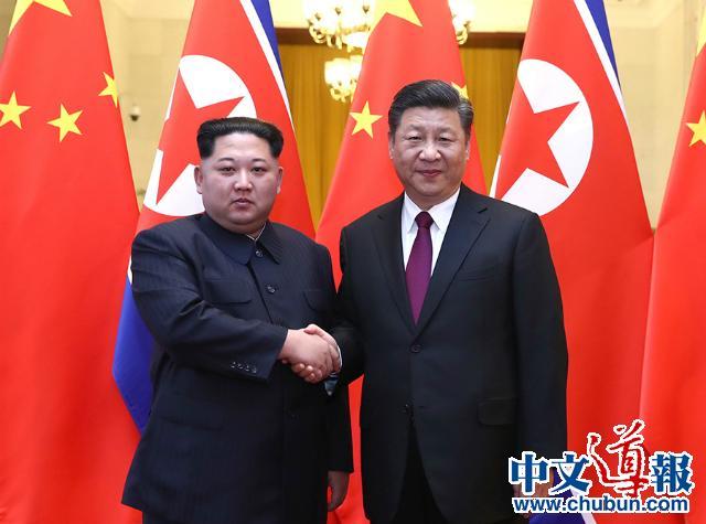 中朝首脑会谈  日本小跑跟进