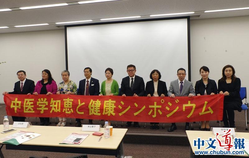 同学总会与诚心堂合办中医论坛关心女性健康
